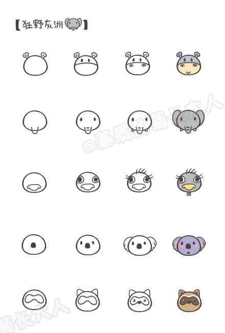 geniales caritas de animales kawaii para dibujar fáciles a lápiz con niños paso a paso para colorear