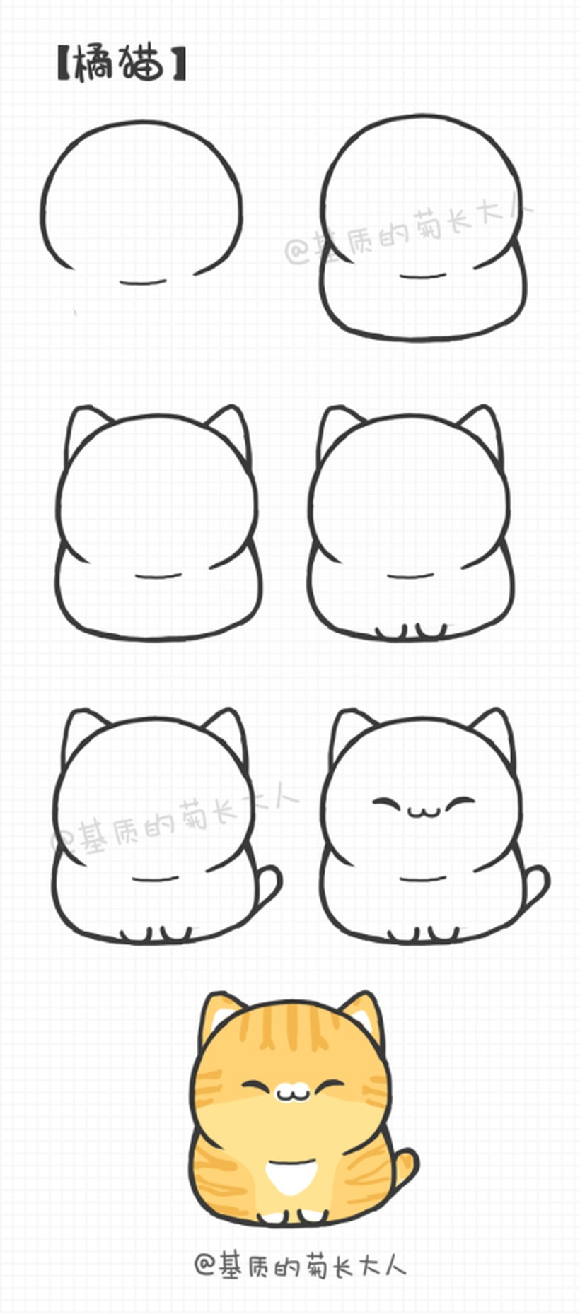 gatos gato kawaii dibujos faciles super tiernos paso a paso coloreados
