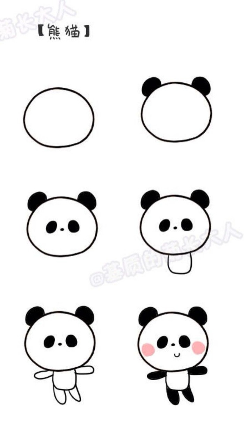 oso osos panda dibujos faciles bonitos hermosos tiernos